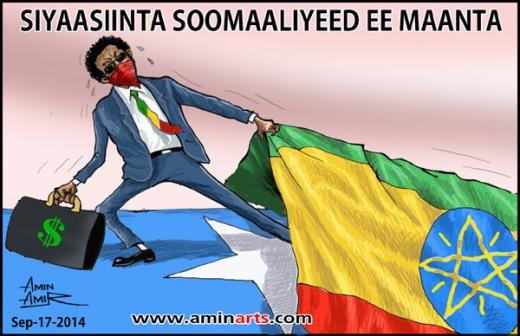 siyaasiga-soomaaliya-maanta-copy