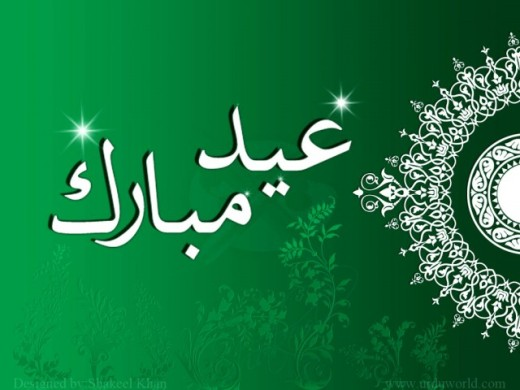 Eid-Mubarak-640x480